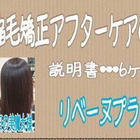 line_oa_chat_201213_223418.jpg